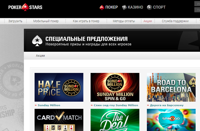 Star casino download