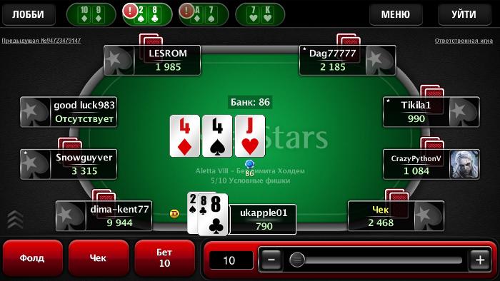 Бесплатные азартные игры техасский покер ronin solitaire азартные карточные игры