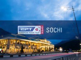 PokerStars анонсировал турнирную серию в Сочи
