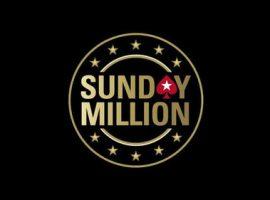 Lucky_Jew_17 выиграл Sunday Million второй раз за два месяца