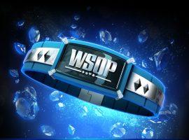 День 1с на WSOP побил рекорд посещаемости