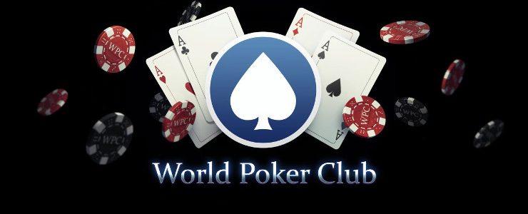 Ворд покер играть онлайн бесплатно карты посьянс играть