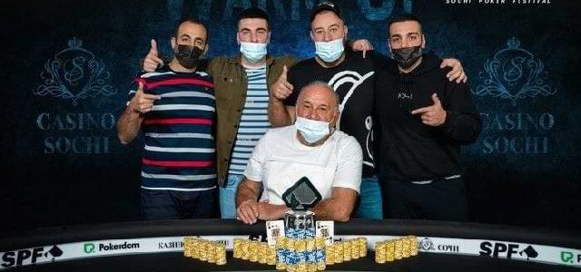 Участники финального стола ивента для хайроллеров Sochi Poker Festival: Осень