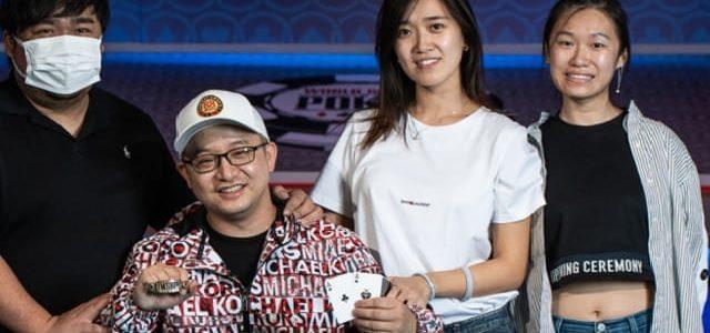 Дэнни Ву с семьей